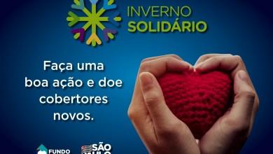 Photo of Sabesp é ponto de arrecadação para a Campanha Inverno Solidário 2020