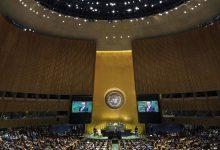 Foto de ONU chega aos 75 sob as sombras da pandemia e da rivalidade EUA-China