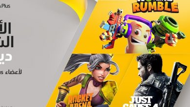 Foto de PS Plus de dezembro tem Just Cause 4, Rocket Arena e Worms Rumble [RUMOR]